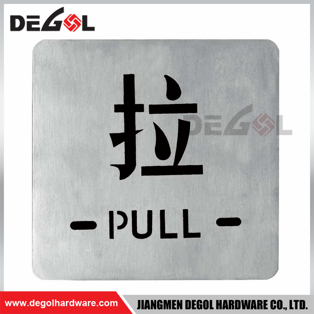 Stainless Steel Round Fire Door Indication Warning Sign Plate