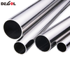 Hot sale closet round seamless stainless steel pipe